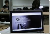 Википедию обвинили в очернении имиджа Турции