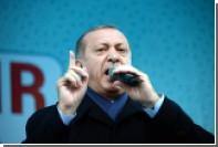 Эрдоган назвал себя «хранителем мира и свобод»