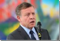 Король Иордании посоветовал Западу пойти на уступки России по Крыму