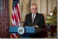 Тиллерсон назвал приоритеты США в Сирии
