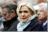 Европарламент начал процедуру лишения Ле Пен депутатской неприкосновенности