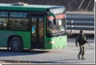 СМИ сообщили о начале обмена блокированным населением в Сирии