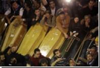 В Египте прошли похороны жертв теракта в коптской православной церкви