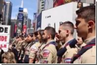 В Нью-Йорке прошел митинг в память геноцида армян