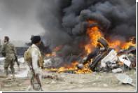 В результате теракта в иракском Тикрите погибли более 30 человек