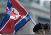 В Северной Корее пожелали сотрудничать с Россией для противостояния Западу