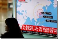 Госсекретарь США подтвердил запуск в КНДР баллистической ракеты