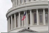 США ввели санкции против 11 должностных лиц и одной компании из КНДР