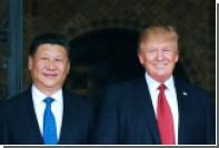 Подведены итоги встречи Трампа и Си Цзиньпина