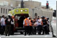 В Иерусалиме психически больной мужчина ранил ножом несколько человек