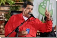 В Каракасе произошли столкновения на акции протеста против президента Мадуро