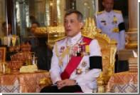 Рама Десятый подписал новую конституцию Таиланда