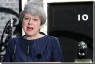 Тереза Мэй рассказала о преимуществах досрочных выборов
