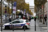 Предполагаемый участник теракта на Елисейских полях явился в полицию Антверпена