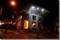 Протестующие подожгли Конгресс Парагвая