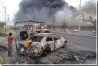 Сирия обвинила Турцию в попытке создать новые террористические группировки