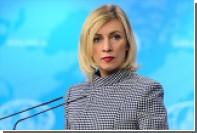 В Москве рассказали о контактах с США после удара по Сирии