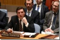 Сафронков попросил постпреда Великобритании при ООН «не отводить глаза»