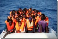 Жизнь сотен мигрантов оказалась под угрозой на судне правозащитников