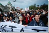 В Сербии продолжились антиправительственные демонстрации