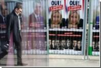 Американцев заподозрили в поддержке Ле Пен на президентских выборах