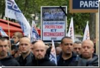 В Париже полицейские вышли на «марш гнева»
