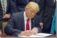 СМИ узнали о намерении Трампа вывести США из соглашения NAFTA