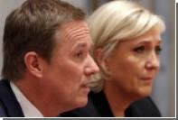 Марин Ле Пен выбрала себе кандидата в премьеры
