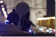 ИГ взяло на себя ответственность за нападение на полицейских в Париже