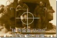 Северокорейская пропаганда похвасталась «уничтожением» Белого дома и Капитолия