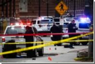 В Огайо неизвестные открыли стрельбу в ночном клубе