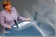 Меркель рассказала об осложнении отношений между ЕС и Турцией после референдума