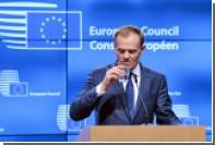 Туск пообещал не давать британцам спуску на переговорах