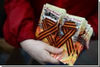 В Дамаске впервые стали раздавать «георгиевские» ленты