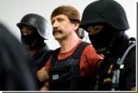 Верховный суд США отказался принимать к рассмотрению дело Виктора Бута
