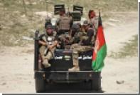 Афганистан попросил у России помощи в подготовке армии и полиции