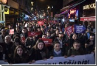 Тысячи противников изменения Конституции вышли на улицы Стамбула