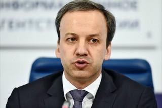 Дворкович назвал условие снятия ограничений в отношении Турции