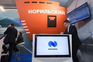 «Норникель» поможет построить научно-технологический центр в Сибири