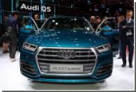 Audi объявила об отзыве 2,3 тысячи автомобилей марки Q5 в России