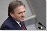Титов пожаловался на сложности с ведением в России честного бизнеса