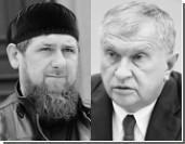 Торговля Кадырова с «Роснефтью» напоминает восточный базар