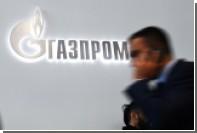 «Газпром» увеличил прибыль более чем на 20 процентов