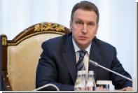Шувалов назвал примерные сроки приватизации «Совкомфлота»