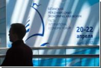 Корпорация развития Крыма проведет мониторинг заключенных инвестсоглашений
