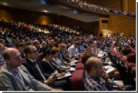 В Москве состоялся Synergy Insight Forum 2017