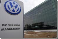 Volkswagen задумался о возобновлении выпуска Audi в России