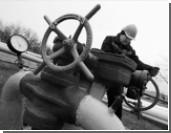 Киев готовится начать новую газовую войну