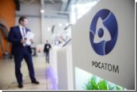 Разработка российских атомщиков признана лучшей в мире