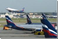 «Аэрофлот» признан самым сильным брендом России